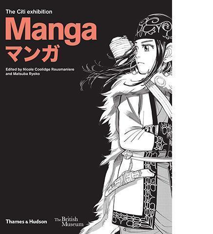 british-museum-manga-7034413416521_grande.jpg