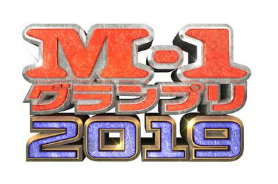m-12019.jpg