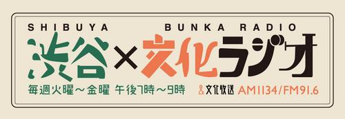 shibuya_logo.jpg